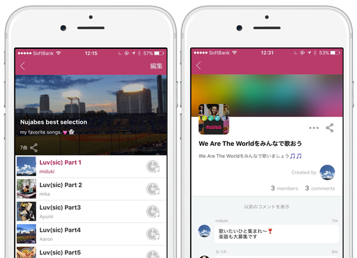 """nana"""" is a music social app for iPhone & Android"""